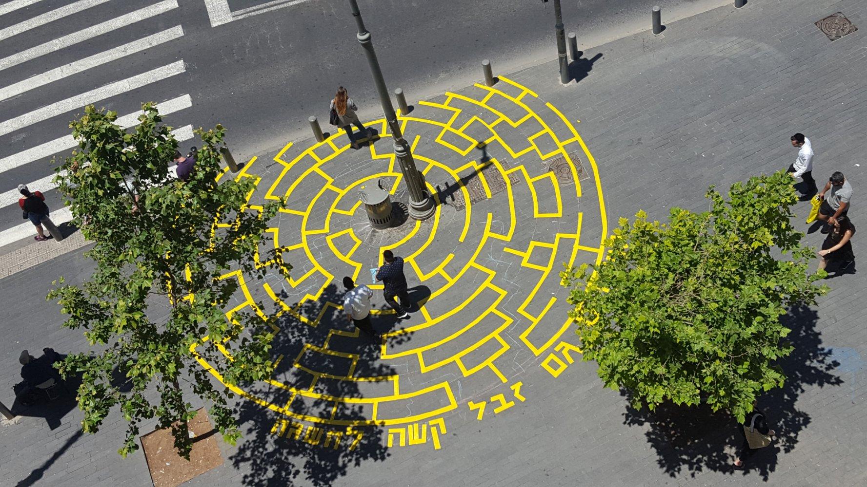 אמנות רחוב קהילתית 2