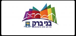 לוגו יוזמות בני ברק