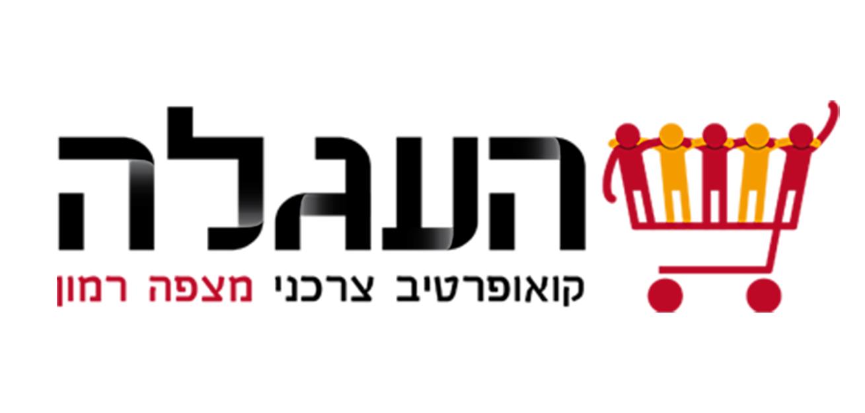 לוגו יוזמת העגלה