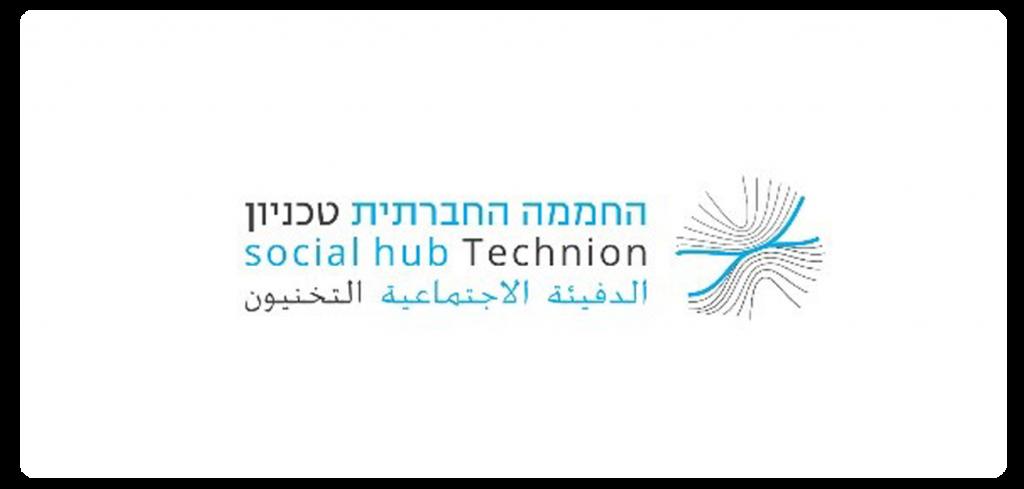 לוגו יוזמת החחמה החברתית טכניות