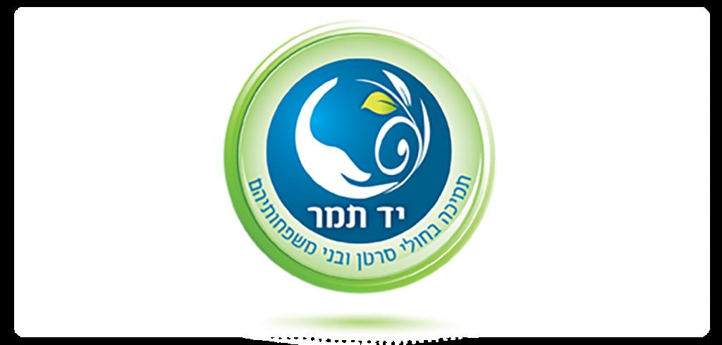 לוגו יוזמת יד תמר