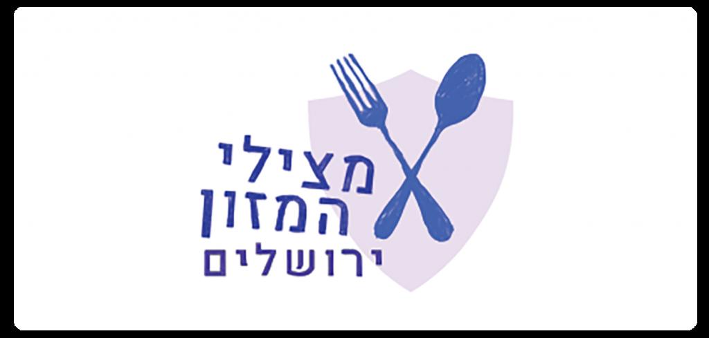 לוגו יוזמת מצילי מזון ירושלים