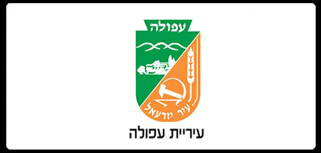 לוגו יוזמת עפולה