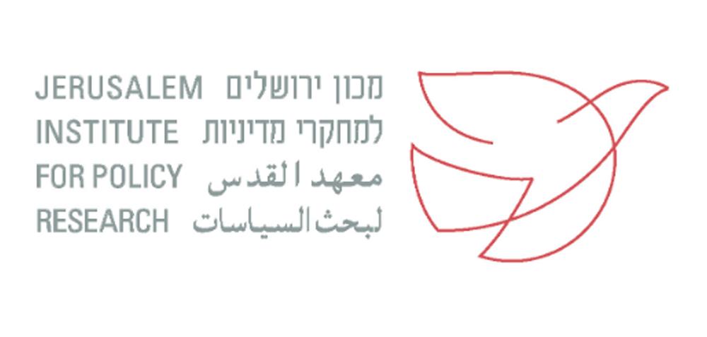 לוגו יוזמת תחברות מקיימת בשרון