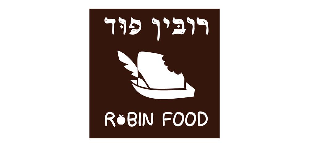 לוגו יוזמת רובין פוד