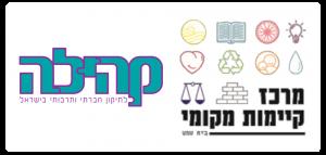 לוגו יוזמות שכנות טובה