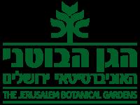 לוגו הגן הבוטני - תערוכת הבלתי נראה